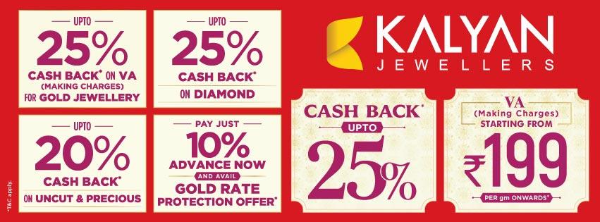 My Kalyan Mini Store 48, Shoppers Orbit, Alandhi Road, Pune - 411015, Maharashtra.